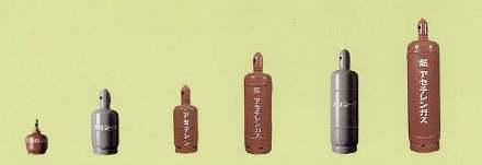 大中小 アセチレン容器各種