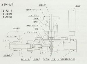 三恵 LP4.jpg