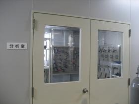 分析室1.jpg