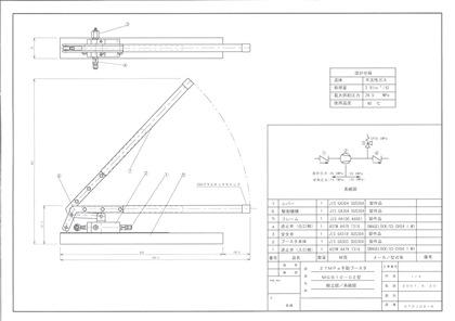 昇圧器 KHK申請実績品.jpg