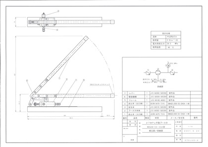 27MPa 手動簡易型ブースター(昇圧器) ※高圧ガス申請対応品