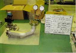 プレハブ配管・加圧/真空容器 漏れ検査(気密・耐圧・Heリーク)