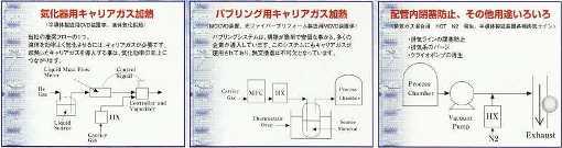 熱交換器1.jpg