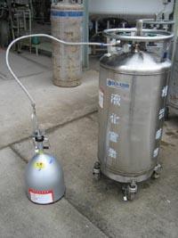 液体窒素の移送
