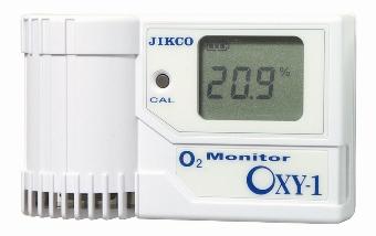 高感度酸素濃度計.jpg
