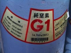 高純度ガス1.jpg