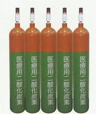 ボンベの塗色(医療用二酸化炭素)