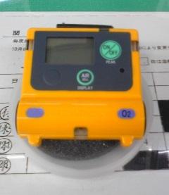 2012.10.19酸素濃度計.jpg
