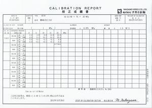 2012.11.06圧力計校正4.jpg