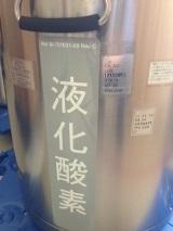 2013.06.14医療用4.jpeg
