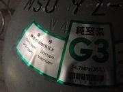 2013.12.24圧力計7.jpg