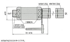 2014.02.19逆火防止2.jpg