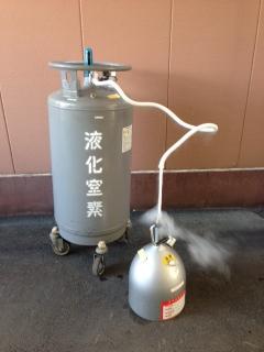 2014.08.07液体窒素.jpg