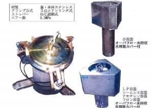 2014.10.10容器検査設備2.jpg