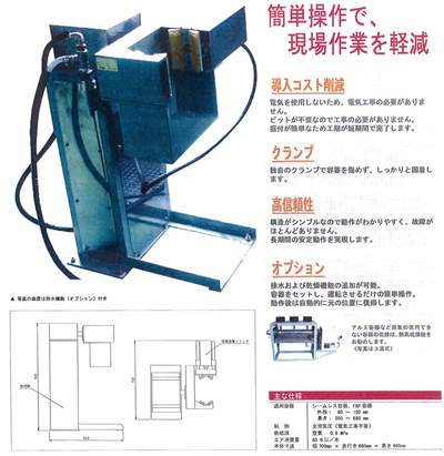 2014.10.10容器検査設備4.jpg