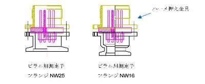 2014.11.13真空計2.jpg