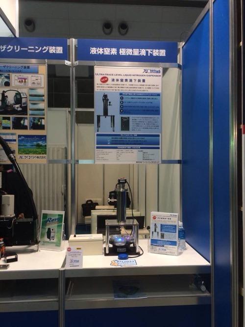 SEMICON Japan 2014 川口液化製品展示