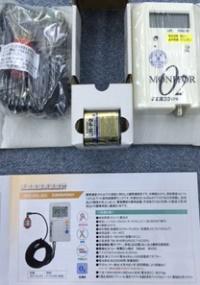 酸素濃度計のセンサー交換及びメンテナンス