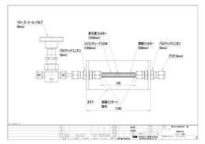 2015.05.07電中研3.jpg
