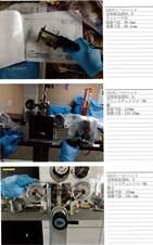 2015.06.12寸法測定2.jpg