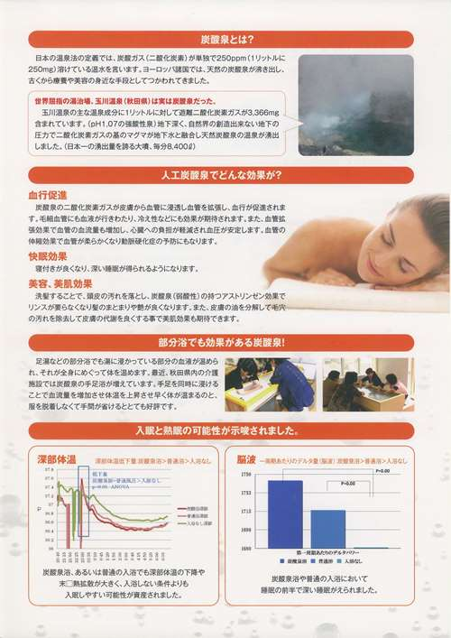 2015.06.15健康センター3.jpg