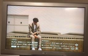 2015.07.23刑事4.jpg