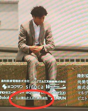 2015.07.23刑事5.jpg