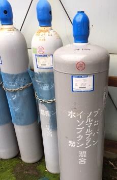 混合ガスボンベ(標準ガス)