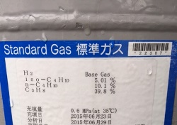 2015.09.07溶接容器2.jpg