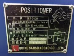 2015.10.27ポジショナー3.jpg
