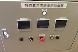 2015.11.21環状炉4.jpg