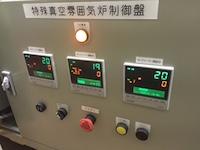 2015.11.23熱処理炉6.JPG