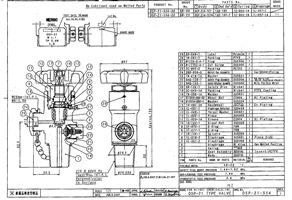 2015.12.09ヨウ化水素容器2.jpg