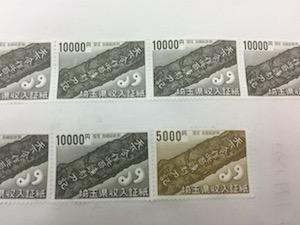 2015.12.17CE保安検査3.JPG