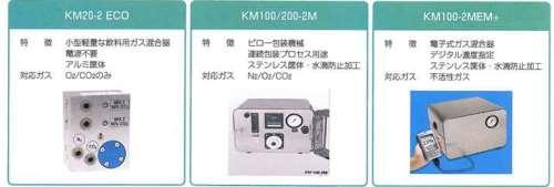2015.12.20食品用混合器.jpg