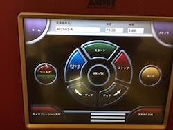 2016.02.25 65A以上の自動溶接機4.JPG