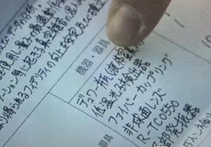2016.02.28相棒14 4.jpg