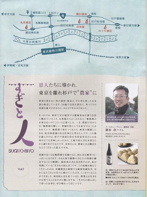 2016.04.09欣香3.jpg