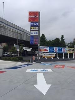 2016.06.24水素ステーション 1.JPG