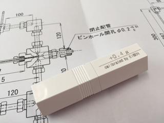 2016.07.31 0.2mm穴加工3.JPG