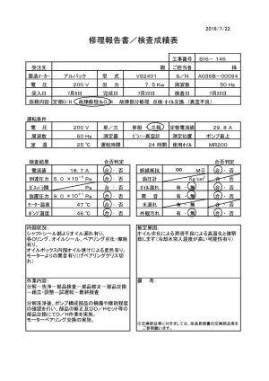 2016.08.09RPOH2.jpg