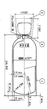 炭酸5kgボンベ注文! 「ガッテン承知!」 ところが大きさが・・・。