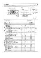 2016.11.25強度計算、ミルシート5.jpg