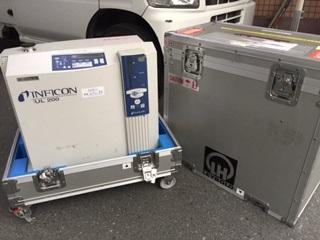 第4001号 「ヘリウムリークディテクター UL200 メンテ」