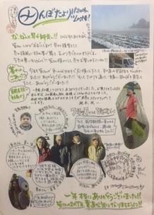 2016.12.18有機米5.jpg
