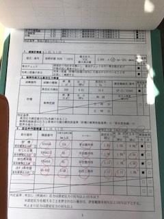 2017.05.10tank5.JPG