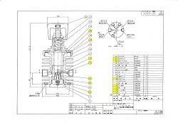 第4189号 天然ガス用圧力調整器の修理