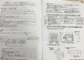 2017.09.08controller6.JPG