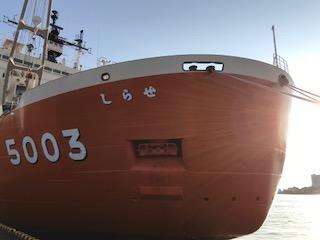 第4334号 第59次南極観測隊へガスのお届け!