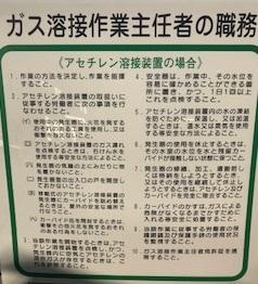 2017.12.09C2H2-1.JPG